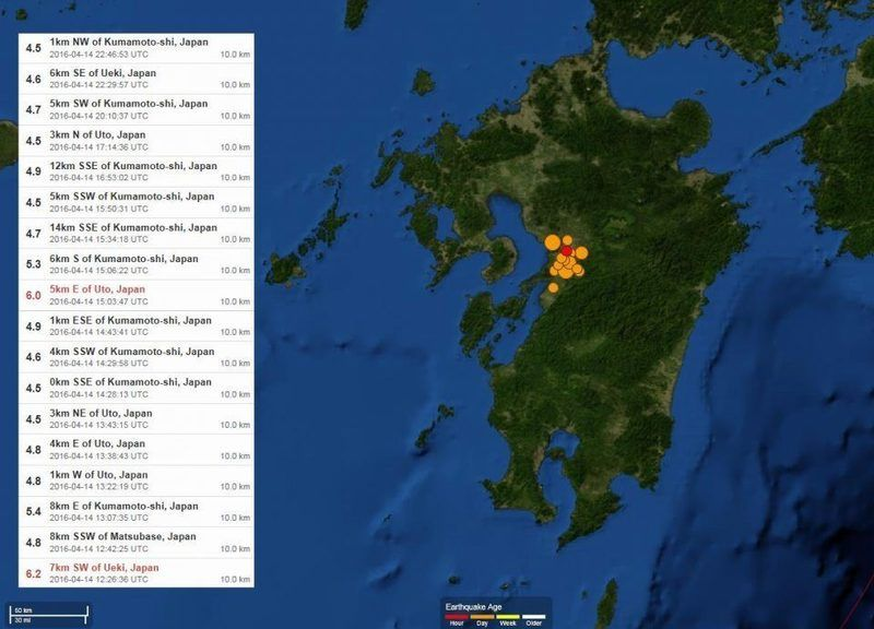 160413-14  UT M6.2, 6.0 and other aftershocks Kyushu, Japan.JPG