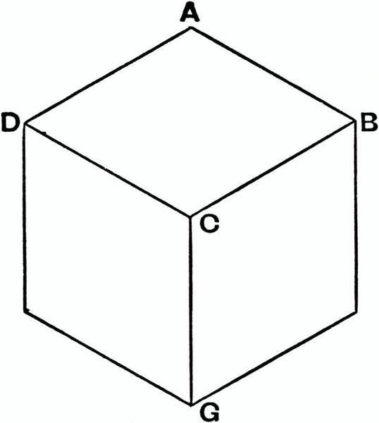 77240_axoproj_cube_lg.jpg