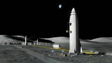 bfr-moon-380x214.jpg