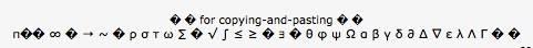 broken.tiny.tim.symbols.under.UTF.8.jpg