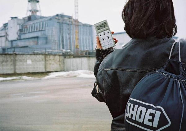 Chernobylpowerplantradioactivity.jpg