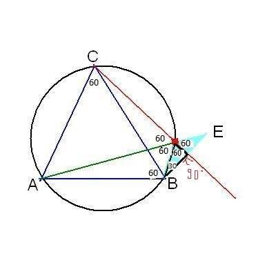 circleangles-jpg.75935.jpg