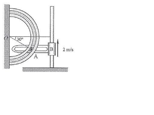 circularmotion.jpg