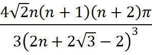 Dt equation.jpg