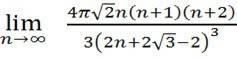 Dt limit.jpg