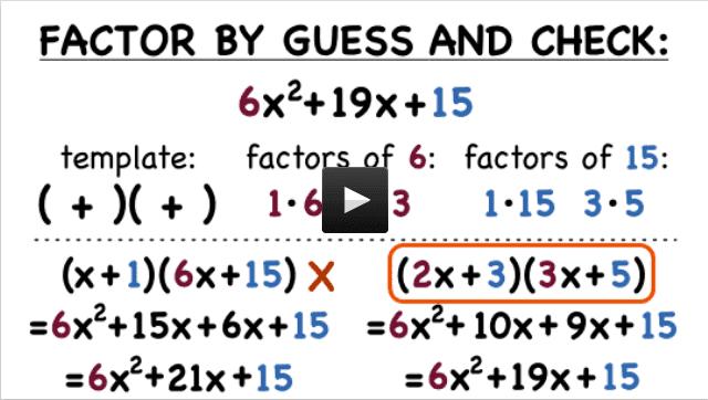 factoring_quadratic_equation.png