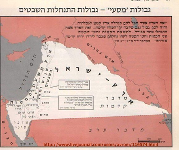 greater-israel-map5.jpg