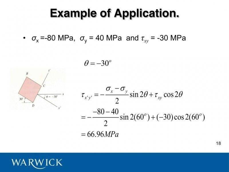 ImageUploadedByPhysics Forums1427479516.781145.jpg