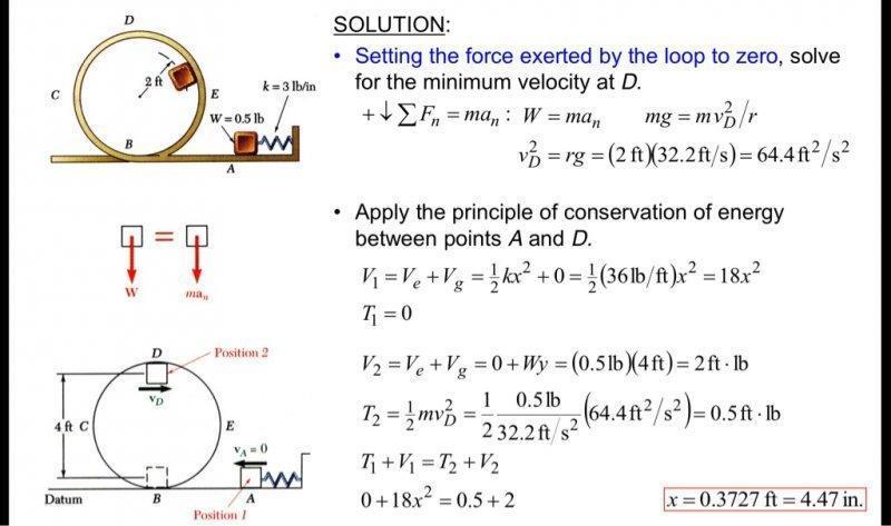 ImageUploadedByPhysics Forums1429010959.628482.jpg