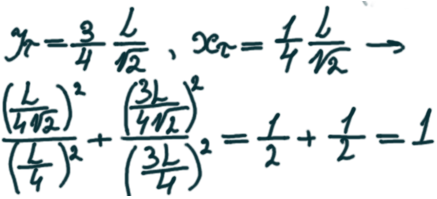 Mathematical_problem_segmet_sticked_to_Axis_sol3.png