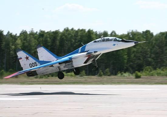mig-takeoff1-550.jpg