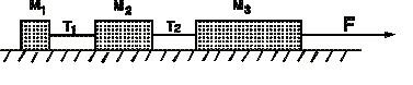 PhysicsBlocks.jpg