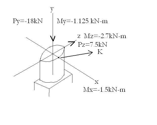 problem-1.jpg