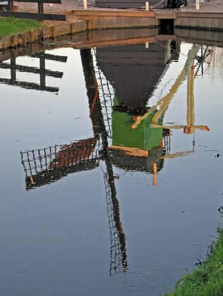 ReflectedWindmill.jpg