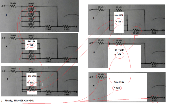 resistors_reduction.png