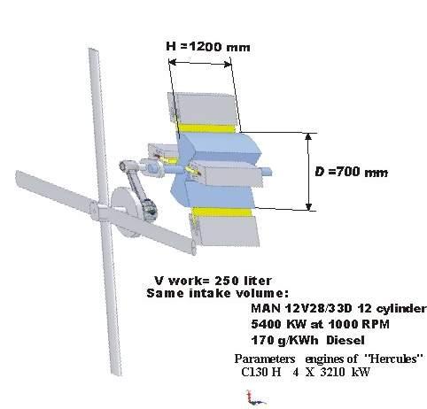 rotor2.jpg