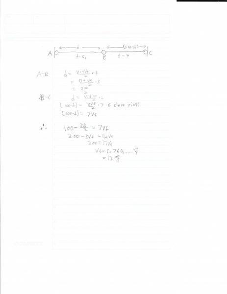 scan__1443370275_68.147.204.233.jpg