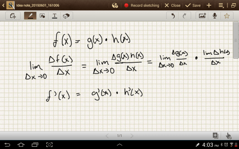 Product rule proof | Physics Forums