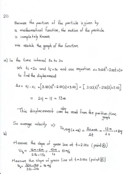 Serway Physics 2_20001.jpg