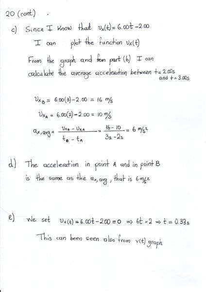 Serway Physics 2_20003.jpg