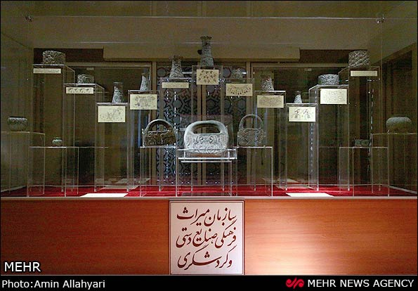 stolen-artifacts-returned-to-Iran-3.jpg