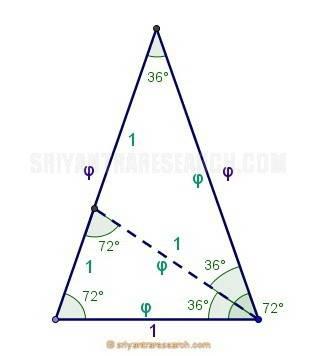 triangle%2072.jpg