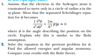 Angular momentum of hydrogen atom with Schrodinger Equation
