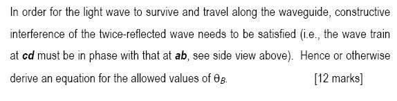 waveguide3.jpg