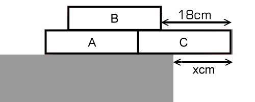 Y-1.jpg