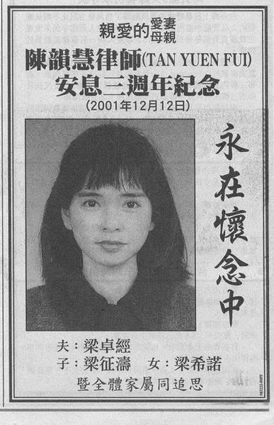 YunFei2.jpg