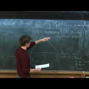Stringy Aspects of Gravitational Scattering - Lecture 1 - YouTube